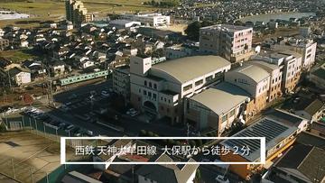 平岡学園様 アクセス方法・施設・設備 紹介動画HP用のサムネイル