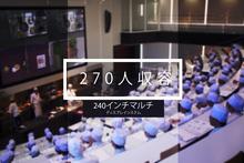 平岡調理・製菓専門学校 紹介動画HP用