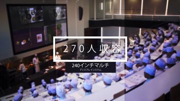 平岡調理・製菓専門学校 紹介動画HP用のサムネイル