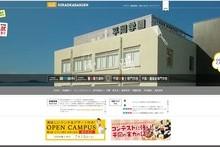 平岡学園様 HPトップページ用動画