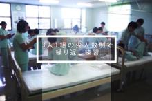 平岡介護福祉専門学校 紹介動画HP用