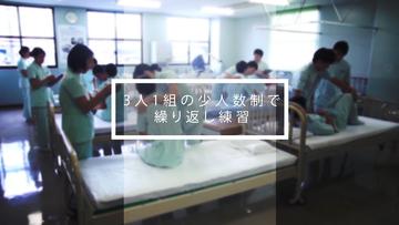 平岡介護福祉専門学校 紹介動画HP用のサムネイル