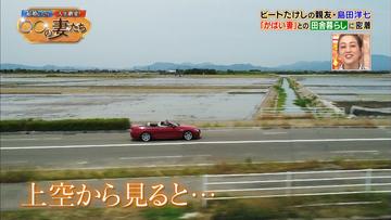 TBS「結婚したら人生劇変!○○の妻たち」ドローン撮影のサムネイル
